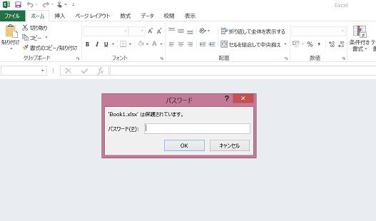 20151027_ファイルタブ_5_5