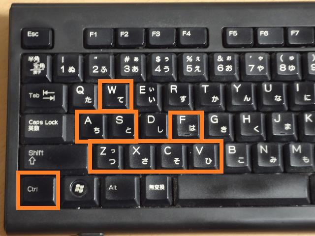 keyboard left